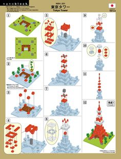 lego dragon instructions 3724