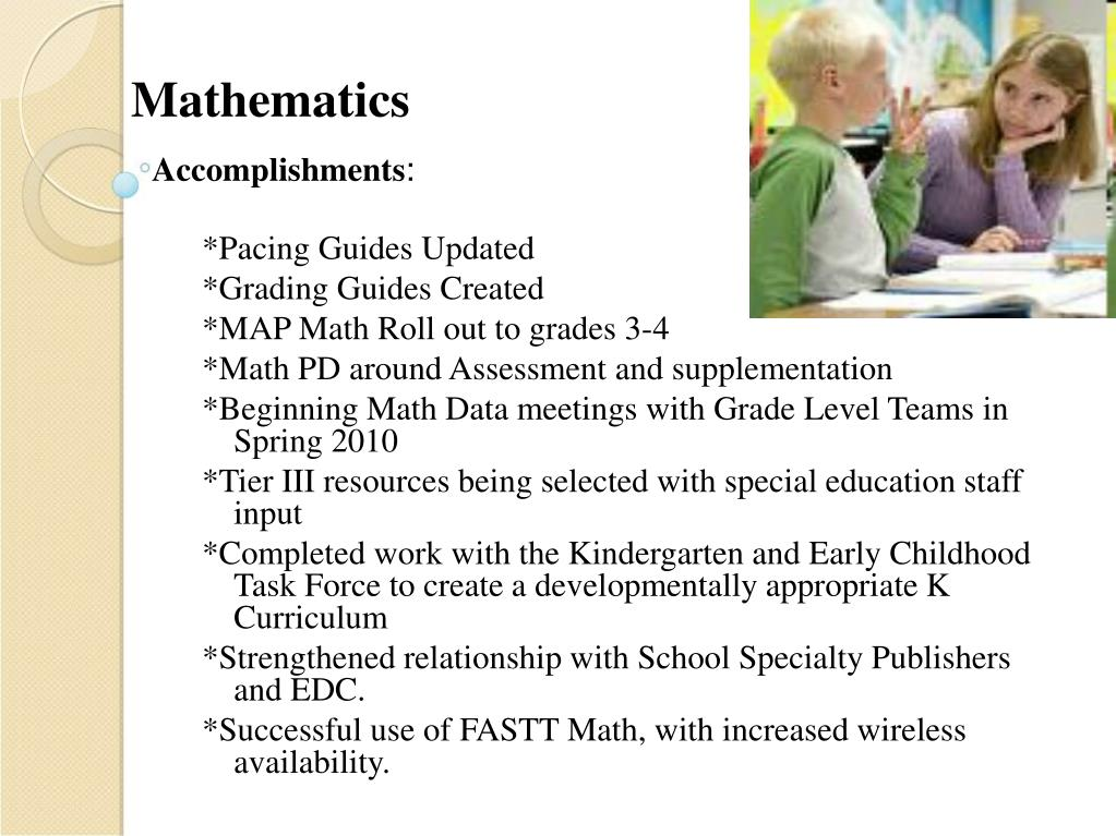 guides to effective instruction methematics